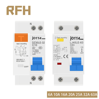 DPNL 1P+N 16A/20A/25A/32A/63A 230V 220V 50HZ/60HZ Residual Current Circuit Breaker With Over Current And Leakage Protection RCBO