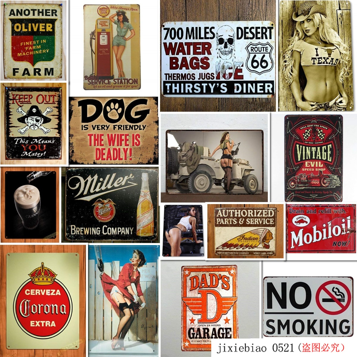 Metal Tin Sign industrial  lubricants Pub Home Vintage Retro Poster Cafe ART