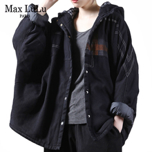 Winter Jackets Coats Hooded-Padded Black Korean Fashion-Style Womens Ladies Warm Max Lulu