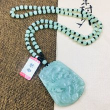 Zheru Pure natural Jadeite carved light green big dragon pendant with green bead necklace sweater chain Send certificate(China)