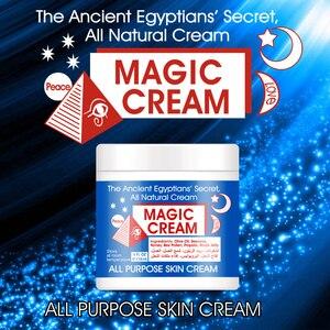The Ancient Egyptian Secret Magic Facial Cream All Purpose Skin Face Cream Anti Aging Wrinkle Whitening Skin Acne Repair 118ml