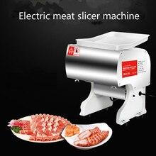 Горячая Распродажа Коммерческая Мясорубка слайсер для свежего мяса электрическая мясорубка