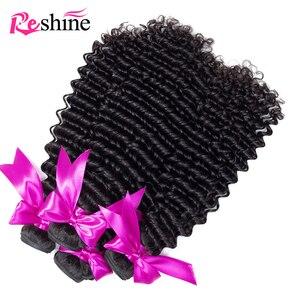Image 5 - Reshine ברזילאי קינקי מתולתל שיער 4 חבילות חבילות 100% שיער טבעי ג רי קורל Weave חבילות 10 26 inch רמי שיער תוספות
