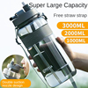Mug 2000 ml Bicycle Water Bottle Hiking Gourd Portable Outdoor Plastic Sports Bottle Infuser Fitness Leak-proof Shaker Bottles