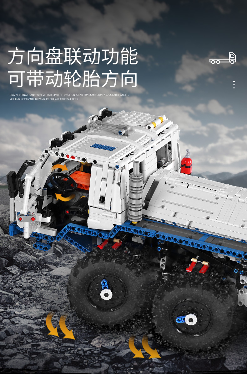 MOULD KING 13144 Compatible 27092The Arakawa Moc Tow off-road Truck Tatra 813 8x8 Building Block (3647PCS) 6