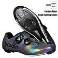 2020 Новая дорожная велосипедная обувь фотохромическая вамп из углеродного волокна Ультралегкая самозапирающаяся обувь Профессиональная о...