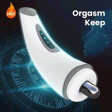 Automático poderoso sugando masculino masturbador copo aquecimento vibração orgasmo adulto sexo brinquedos real boquete sexo máquina para homem