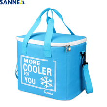 SANNE 21L Solid color cooler bag thermal insulated waterproof portable ice pack can carry food and drink