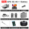 GPS-4K 1B VR