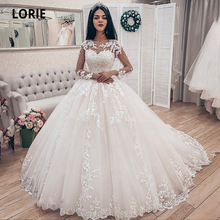 LORIE Long Sleeve Ball Gown Wedding Dresses Lace Appliques Bridal Gowns Princess Wedding Party Gowns Lacing Long Tail 2020