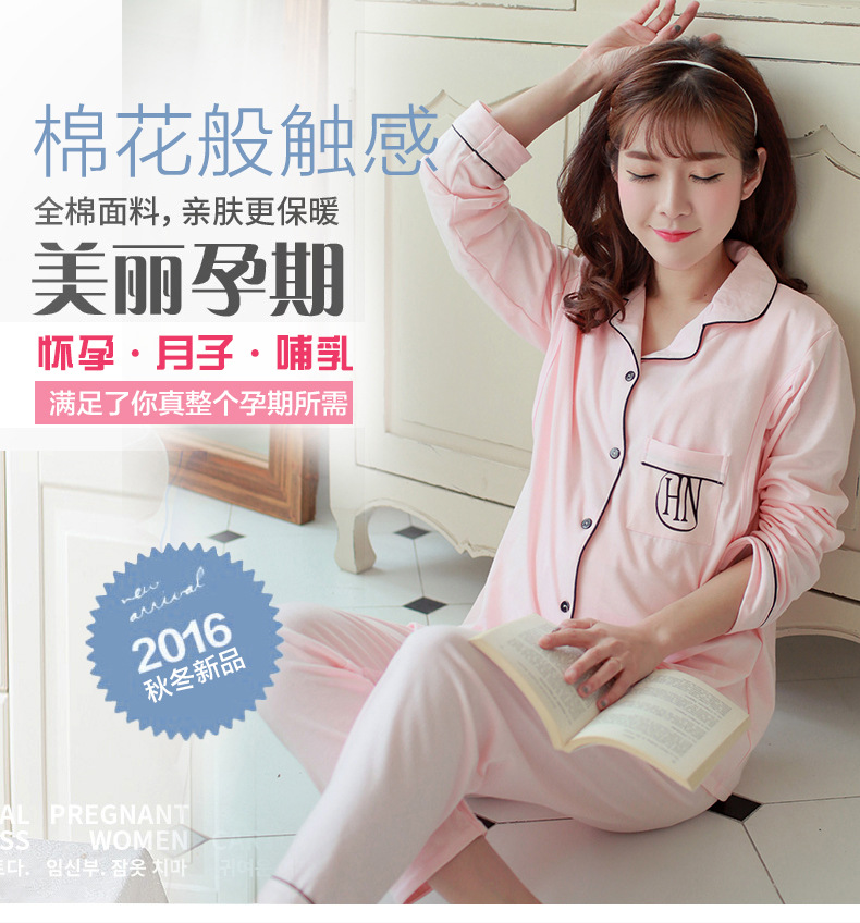 Spring And Autumn Pregnant Women Pajamas Maternal Feeding Spring And Summer Pure Cotton Confinement Clothing Postpartum Cardigan