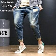 Czarne dżinsy męskie Denim niebieski Jean trudnej sytuacji męskie spodnie do biegania Hip Hop Harem Stretch człowiek nastolatek spodnie Plus rozmiar 42 44 46 48