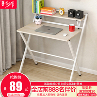 Computer table simple folding table writing table bedroom student desk simple modern household small laptop desk