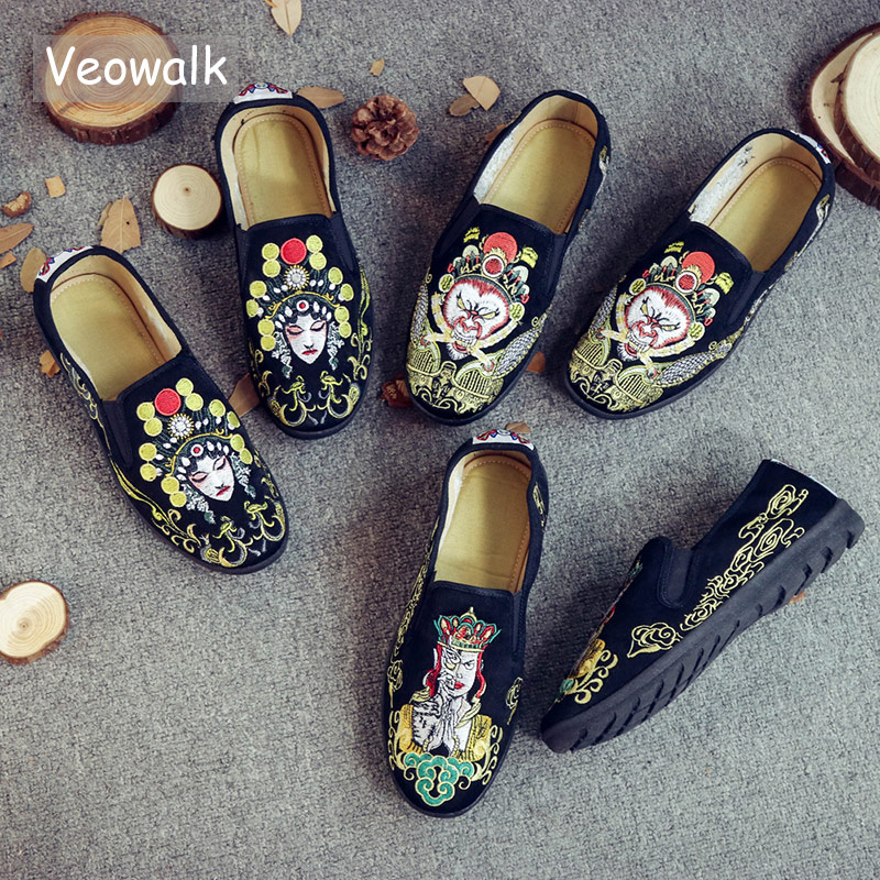 Veowalk Soft Bottoms Men Cotton Embroidered Loafers Comfort Slip-on Flats Mens Casual Walking Driving Sneakers Retro Man Shoes