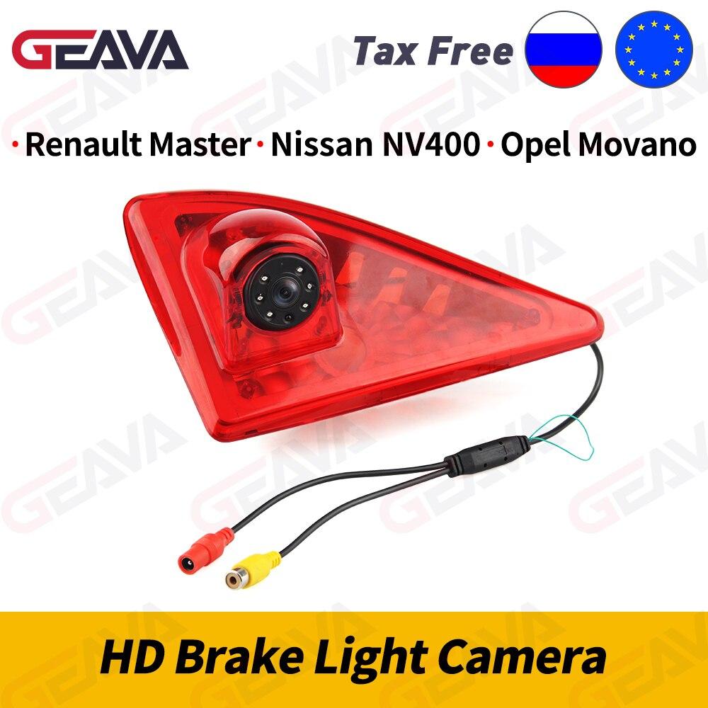 3-й стоп светильник заднего вида, камера ночного видения, резервная парковочная камера для Renault Master, Opel, Movano, Nissan NV400