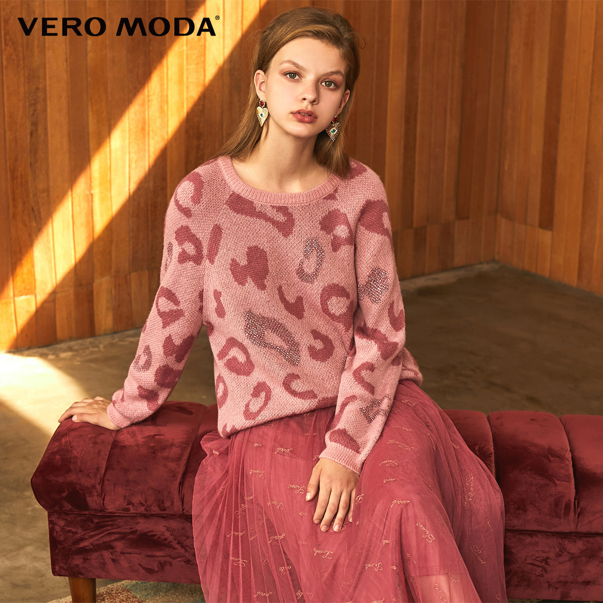 Vero Moda New Women's Loose Fit Leopard Print Sheep Wool Knit Sweater | 319413514