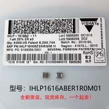 (10) New original 100% quality IHLP1616ABER series IHLP1616BZER series integrated high current inductors
