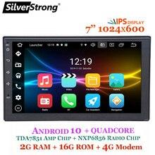 SilverStrong Android10.0 ips автомобильный 2DIN универсальный радио gps стерео DSP два din Авто радио с google play