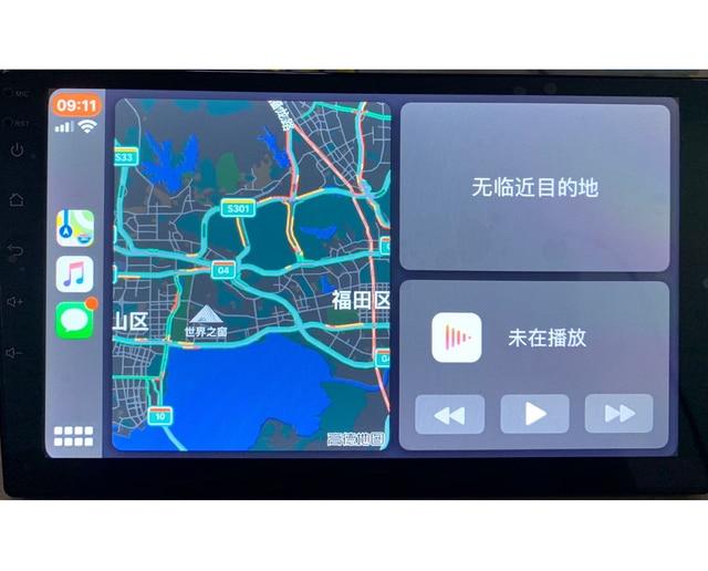 Idoing carplay راديو السيارة ، مشغل الوسائط المتعددة ، Carplay المدمج ، PX6 PX5