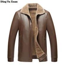 Мужская зимняя куртка на флисовой подкладке коричневая теплая