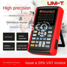 Handheld oscilloscope digital oscilloscope UTD1025CL / 1050DL multimeter handheld oscilloscope