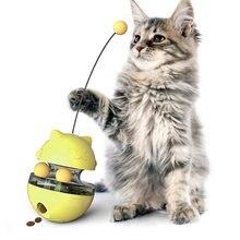 Интерактивный стакан забавная игрушка для кошек товары дрессировки