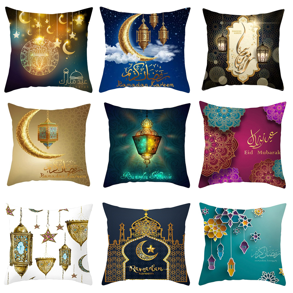 Funda de cojín de Ramadan MUBARAK, decoración de Eid Mubarak, fiesta musulmana islámica, regalos islámicos, Eid Al Adha Ramadán Kareem, 45x45cm
