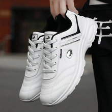 Новинка 2020 мужская обувь дышащая износостойкая спортивная