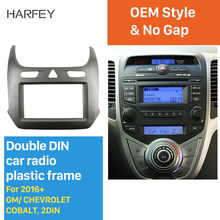 Harfey 2 Din Car Radio Fascia Trim Kit Mount Kit for 2016 2017 GM CHEVROLET COBALT OEM style Panel Installation in Dash Bezel(China)