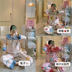 [HS # Peter Pan Collar # Collection] Pullover Sweet Princess Style Bandage Cloth Long Sleeve Pajamas Tracksuit Two-Piece Set