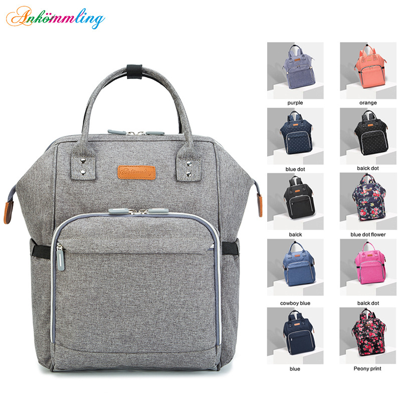Fashion Mummy Diaper Bags Stroller Waterproof Outdoor Baby Nappy Bag Multi-function Maternity Travel Backpack Nursing Bag
