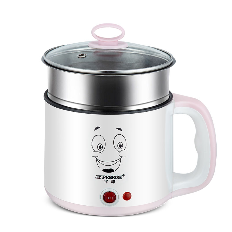Hemisphere Dormitory Student Multi-function Household One Cooking Noodle Hot Pot Small Power Mini Electric Hot Pot