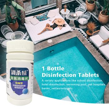Antybakteryjne eliminują nieprzyjemny zapach artykuły dla zwierząt basen sterylizacja gospodarstwa domowego wanna musujące tabletki dezynfekujące Hotel tanie i dobre opinie YQ84