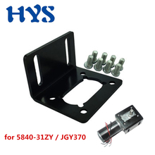 HYS Motor Bracket for 5840-31zy JGY370 Holder All-Metal DC 6V 12V 24V 12 Volt Worn Gear Fixed Brackets
