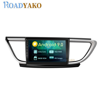 9'' Android Auto Car Radio GPS Navigation Multimedia Video player For Buick Excell 2015-2019 Stereo Car panel Autoradio 2 Din image