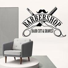 Большие виниловые обои для парикмахерской настенные плакаты