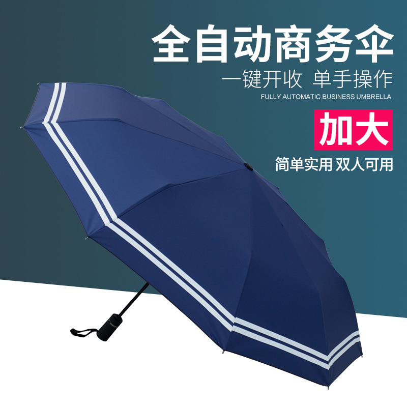 Fully Automatic All-Weather Umbrella Vinyl Folding Self-opening Umbrella Sun-resistant Men Extra-large Ten Bone Umbrella Adverti