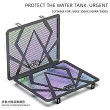 شبكة المبرد غطاء حماية دراجة نارية المبرد صافي تعديل أجزاء ل VOGE 300AC 300RR 300DS خزان المياه شبكة حماية