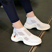White Aerobic Shoes Children's Adult Fitness Shoes