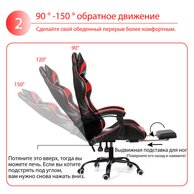 Wcg Gaming Chair PVC Household Armchair Ergonomic Computer High Quality Gaming Chair 4