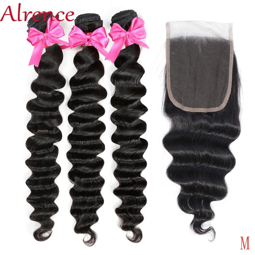 Бразильские свободные волнистые пряди с закрытием, Детские волосы, пряди из человеческих волос с 4x4, пряди с закрытыми волосами