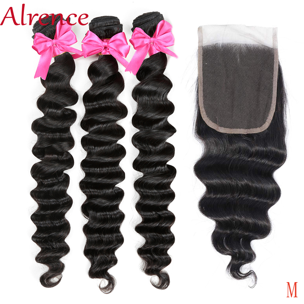 Onda profunda solta brasileira pacotes com fechamento do cabelo do bebê feixes de cabelo humano com 4x4 pacotes de fechamento com fechamento alence cabelo