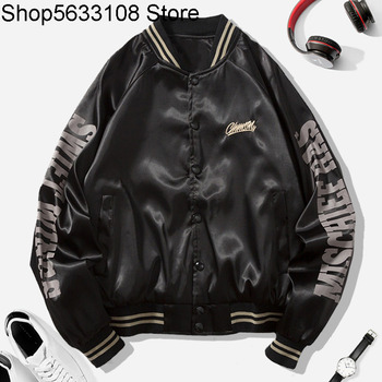 Autumn Style Big Size Men's Wear Leisure Jacket Plus Fat plus Hip Hop Baseball Clothing Fat Coat Windbreaker