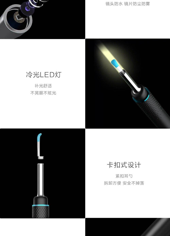 Xiaomi Youpin bebird M9 Pro Smart Visual Ear Stick  (28)