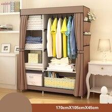 خزانة أثاث غرف النوم خزانة لغرفة النوم القماش غرفة تخزين الجمعية متعددة الوظائف بسيطة و أثاث عصري خزانة JC042