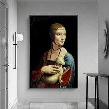 A senhora com um arminho quadros em tela na parede por leonardo da vinci famoso arte da parede cartazes e impressões cuadros decoração da parede