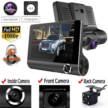 Car DVR 3 Cameras Lens 4.0 Inch IPS Dash Camera Dual Lens With Rearview Camera Video Recorder Auto Registrator Dvrs Night Vision image