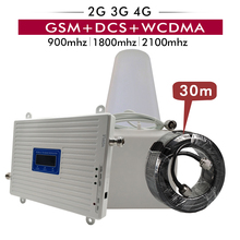 Tri Band Mobile Signal Booster 2G GSM 900+2G 4G
