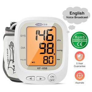 Image 3 - Cofoe صوت رقمي أتوماتيكي الذراع العلوي مراقبة ضغط الدم المنزلية مقياس ضغط الدم الإلكترونية سعة كبيرة قيمة الذاكرة