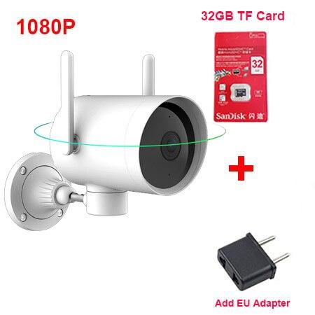 Add EU 32G card